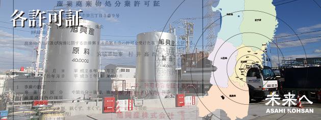 kyokaH01_01